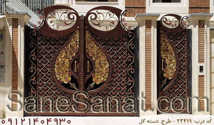 نمونه کار درب لوکس دسته گل در خیابان پیروزی 09121404930 www.SaneSanat.com