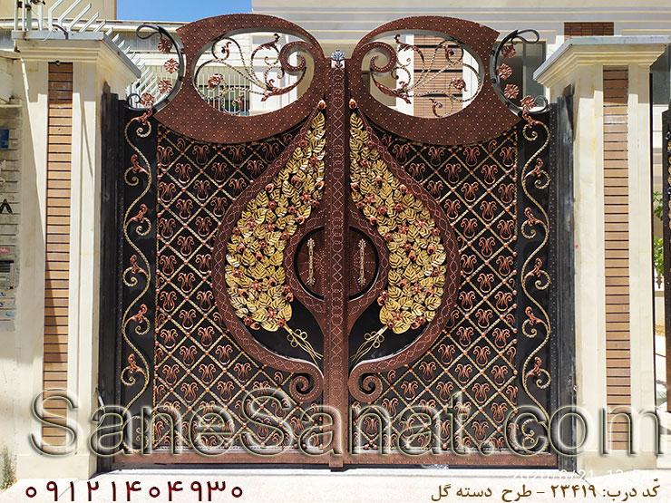 نمونه کار درب سازی صنایع فلزی صانع – درب لوکس مدل دسته گل در خیابان پیروزی تهران