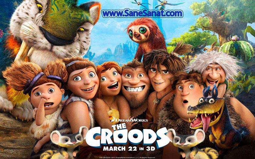 درباره انیمیشن زیبای غارنشینان The Croods و اهمیت درب