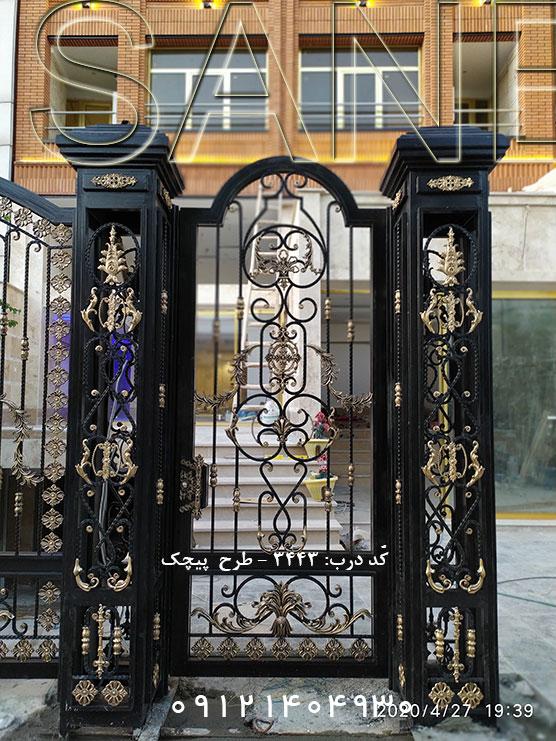 درب حیاط www.SaneSanat.com - صنایع فلزی صانع تولیدکننده انواع درب مدرن و لوکس