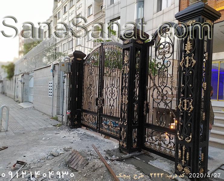مدل درب زیبا - طرح پیچک - پروژه بخش درب سازی صنایع فلزی صانع برای درب حیاط و درب پارکینگ نصب در سراسر ایران 09121404930