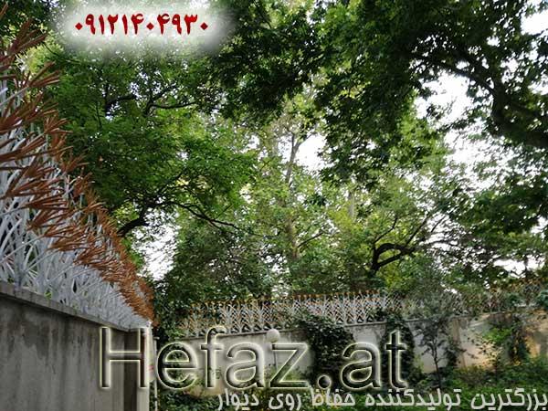 حفاظ شاخ گوزنی | حفاظ بوته ای | حفاظ لیلیوم | حفاظ نیزار | حفاظ نخل مرداب | حفاظ ابشاری (حفاظ نیزه ای)  09121404930