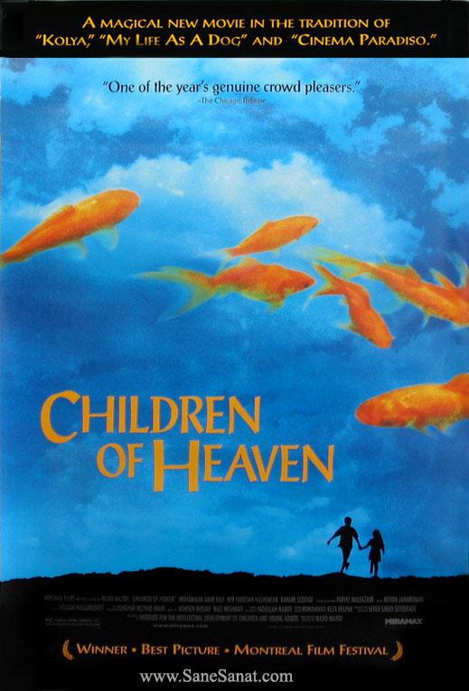 فیلم بچه های آسمان و فیلم خورشیداز مجید مجیدی به عنوانی فیلم ایرانی نامزد جایزه اسکار